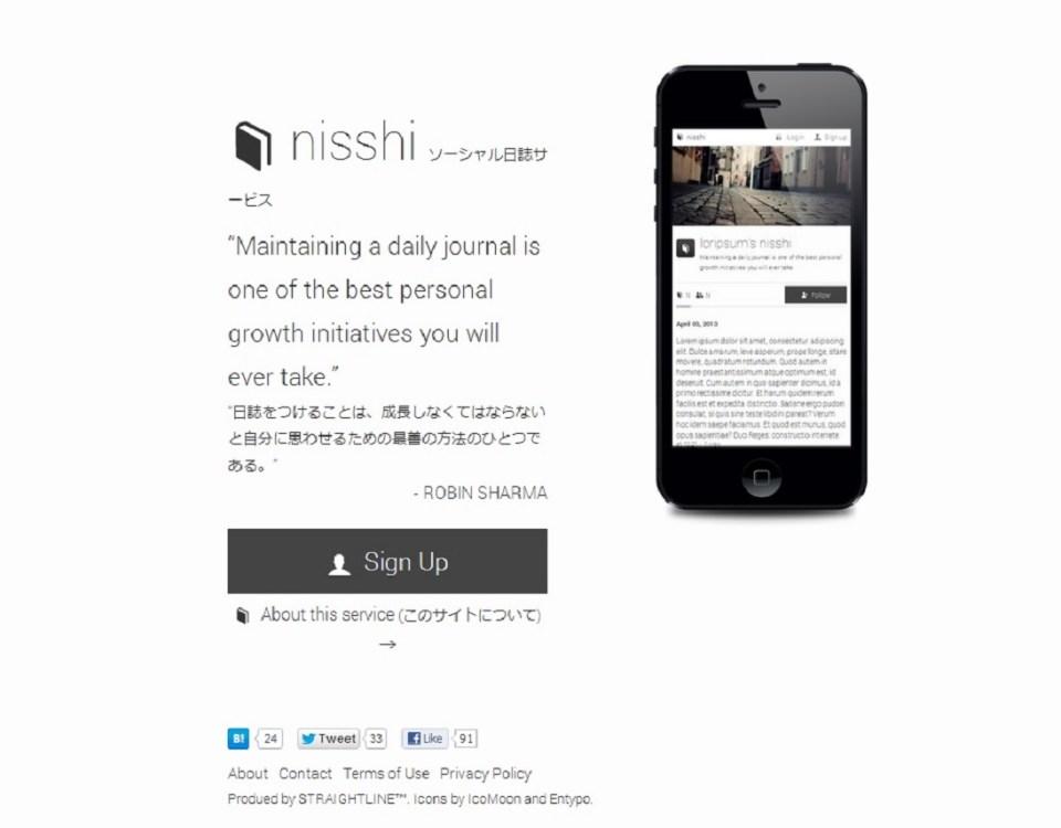 nisshi ソーシャル日誌サービスのサイト