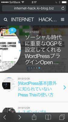 アップグレードしたWPtouchにGoogle AdSenseコードを挿入する方法02