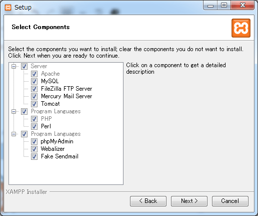 XAMPP インストール01