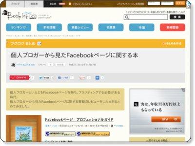 http://booklog.jp/matome/722/oidyjf