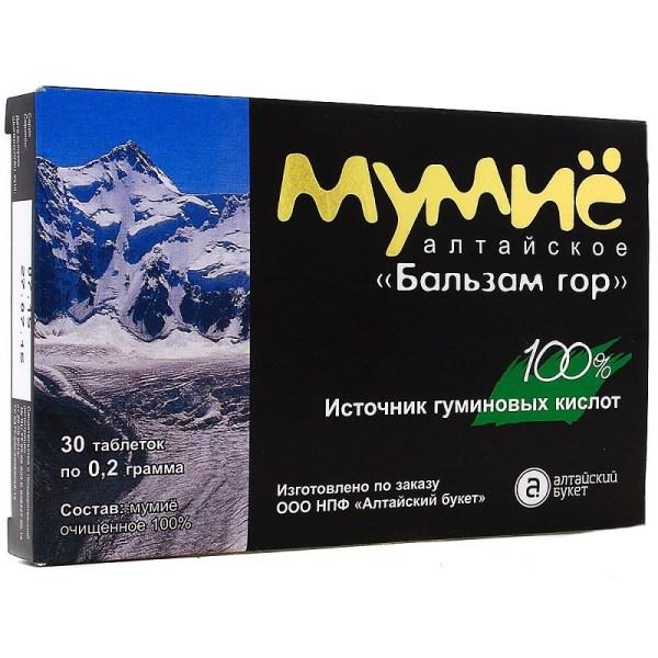 Мумие Алтайское в таблетках
