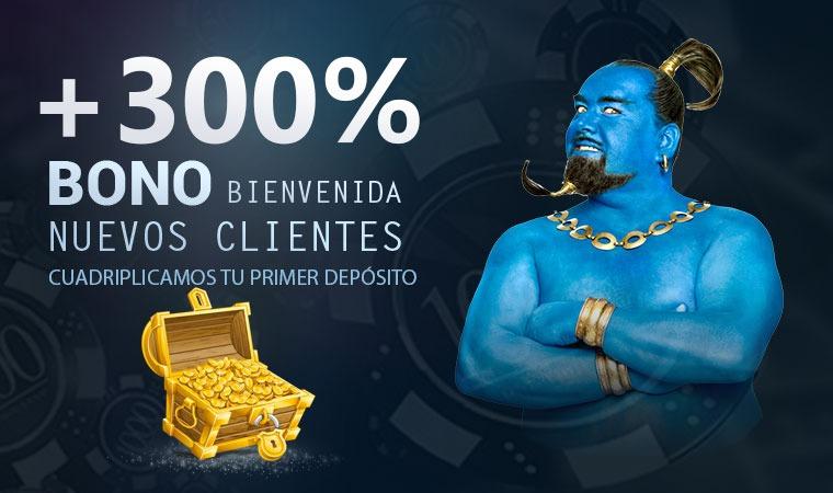 Bono de bienvenida del 300% para Chile