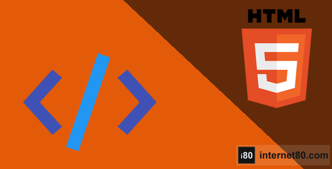 Barra emergente con html5