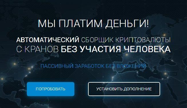 Яндекс такси как заработать больше денег-19