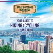 Hong Kong's Best Kept Secrets Revealed