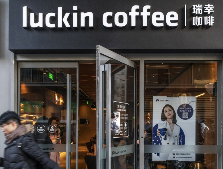 Luckin Coffee Internet Bull Report