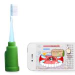 Cepillo de dientes conectado, Rainbow