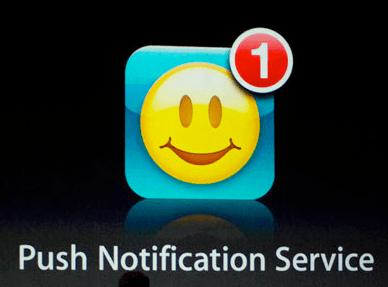 pushnotification