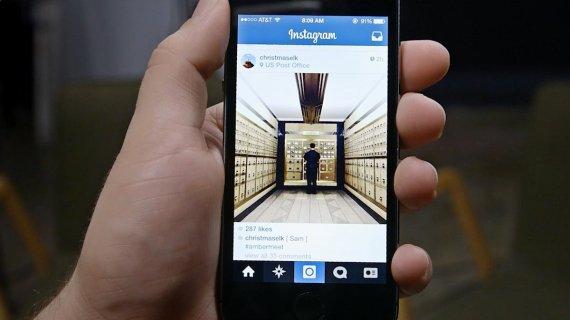 Instagram, ideal para las marcas y los adolescentes