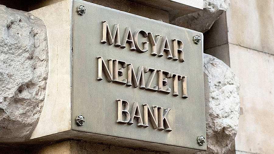 Monetáris tanács: továbbra is az árstabilitás a legfontosabb szempont