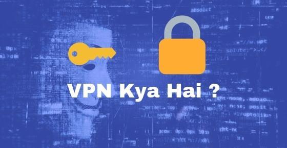 VPN Kya Hai (क्या है) ?