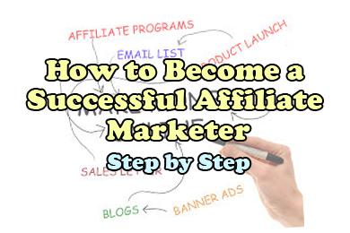 Как стать успешным партнером по маркетингу - шаг за шагом