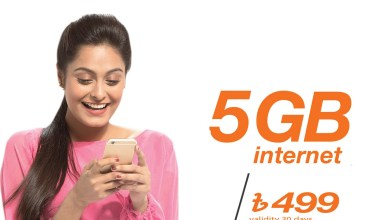 Banglalink 5GB Internet 499Tk (30 day) | Banglalink Monthly Internet Pack