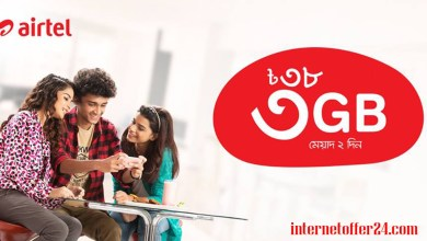 airtel 3gb 38tk offer
