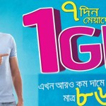 Grameenphone 1GB Internet Only 86Tk | GP Internet offer