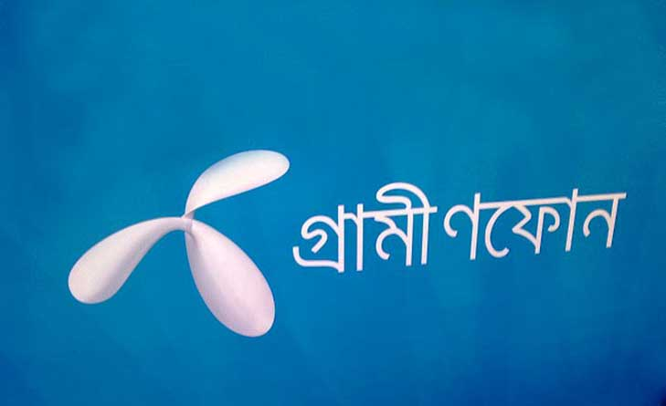 Grameenphone 1GB Internet 12Tk | GP 12Tk 1GB offer 2018