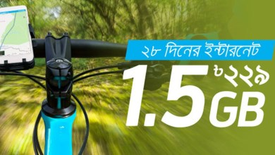 Grameenphone 1.5 GB Internet 229Tk (28 Day) | GP Internet offer 2018