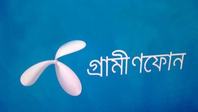 GP Internet offer | Grameenphone 1.5GB Internet only 29Tk (7 Day)