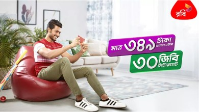 robi 30gb internet 349tk offer 1