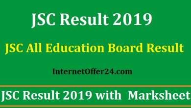 JSC Result 2019 - Education Board Result with Marksheet