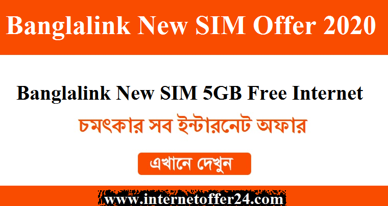 banglalink new sim offer 2020