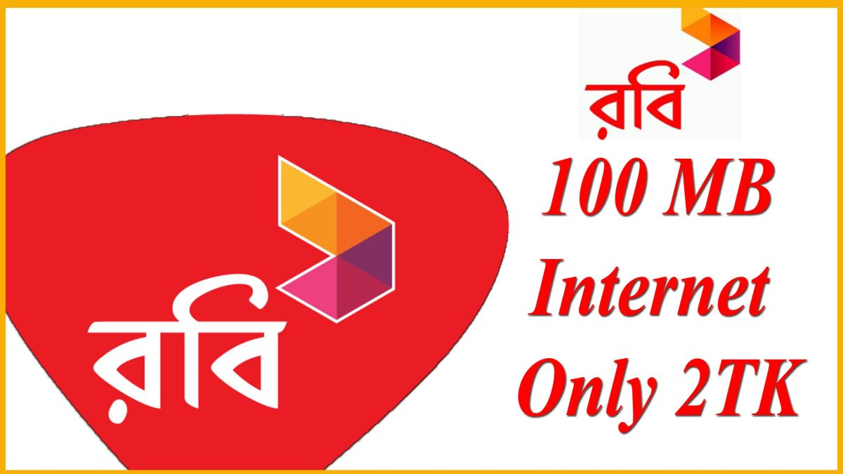 Robi 100MB Internet only 2Tk offer | Robi Net offer 2019 ! Data Pack 2019