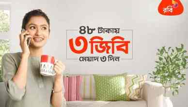 robi 3gb 48tk internet offer