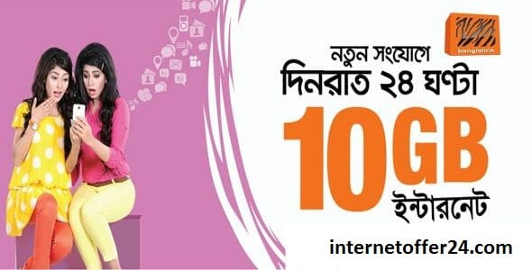 banglalik 10gb free interet offer