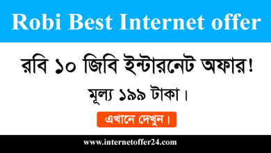 robi 10gb internet offer