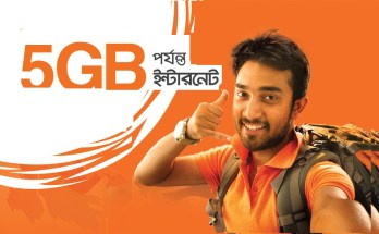 banglalink 5GB Free offer