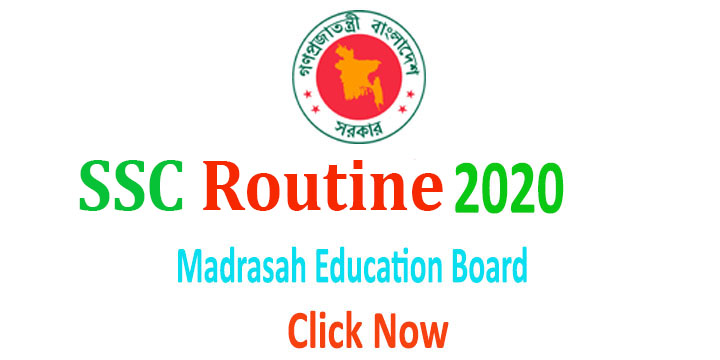 SSC Exam Routine 2020