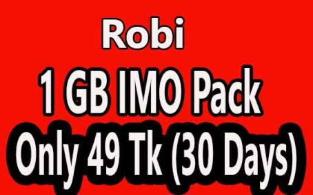Robi IMO offer 2019