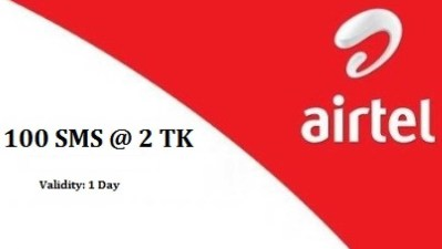 Airtel 50 SMS offer 2019