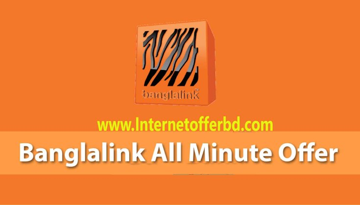 Banglalink Minute offer 2019