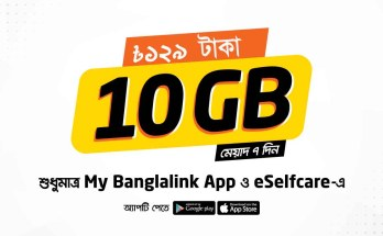 Banglalink 10GB offer