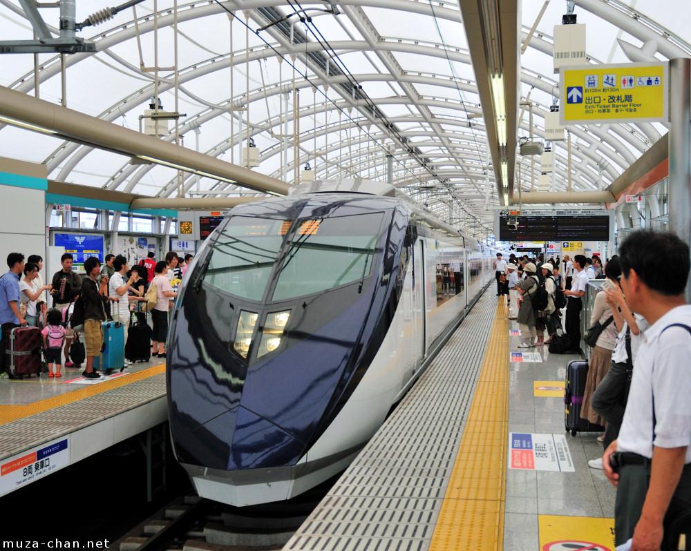 estação no japão | nomes de lugares em japonês para sua primeira viagem