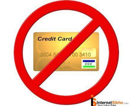 credit card इस्तेमाल ना करना ही सही है क्या?