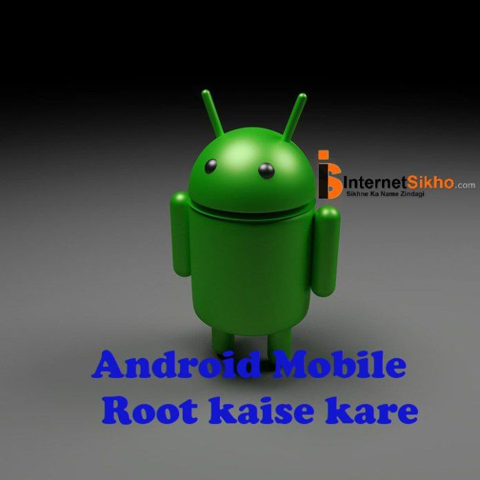 ANDROID MOBILE ROOT KEISE KARE