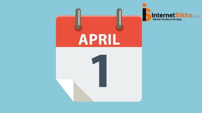 APRIL FOOLS DAY HISTORY