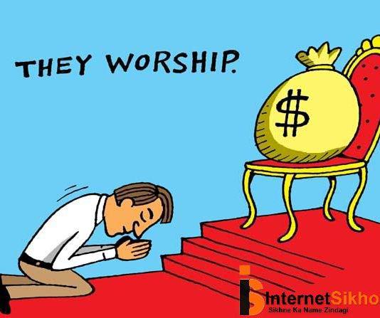 MONEY GOD DAHN YAA BHAGBAN