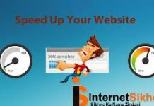 BLOG SPEED INCREASE KAISE KARE?