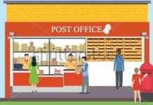 SPEED Post का consignment Number कैसे track करते है