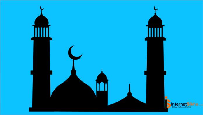 Eid ul zuha क्या है और लोग Eid ul zuha क्यों मानाते है?