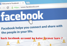 how to recover my Hack Facebook Account?