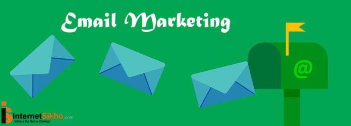 Email marketing क्या है? Email marketing की पूरी जानकारी
