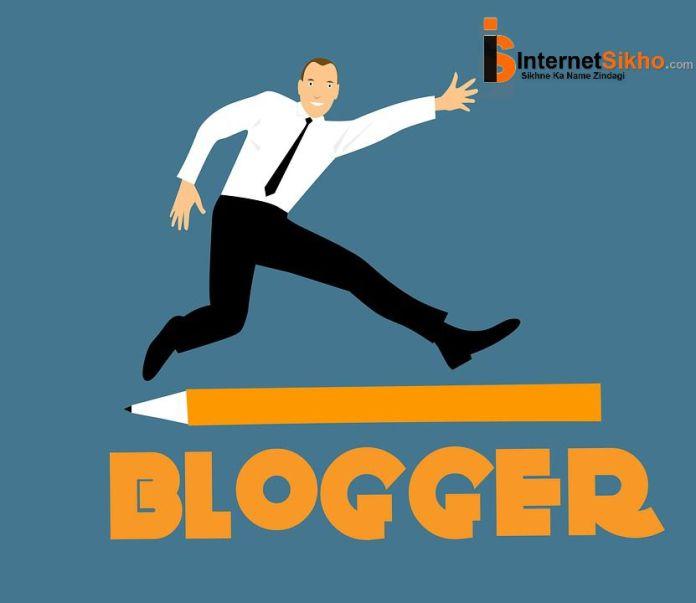में कैसे blogging शुरू किया था?