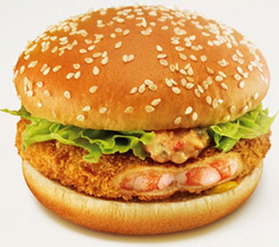 Check out these insane(ly delicious-looking) items off of McDonald's international menu!