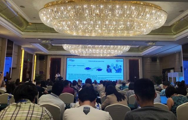 2018年6月 中国での通訳翻訳国際会議に参加しました