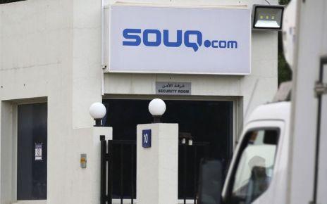 95352451 souqap - Amazon to buy Middle East online retailer Souq