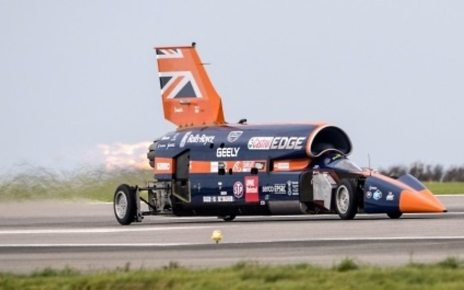 p05l3kg1 - Bloodhound supersonic car project saved